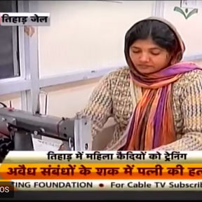 How Pearl Academy Is Changing Lives Of Tihar Inmates - Delhi Aaj Tak Channel