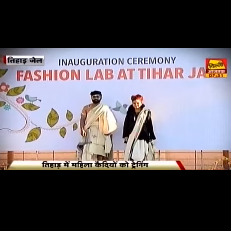 How Pearl Academy Is Changing Lives Of Tihar Inmates - TEZ Channel