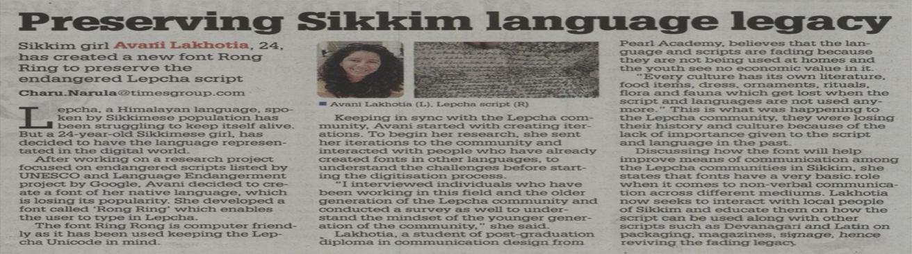 Preserving sikkim language legacy - Eductiontimes